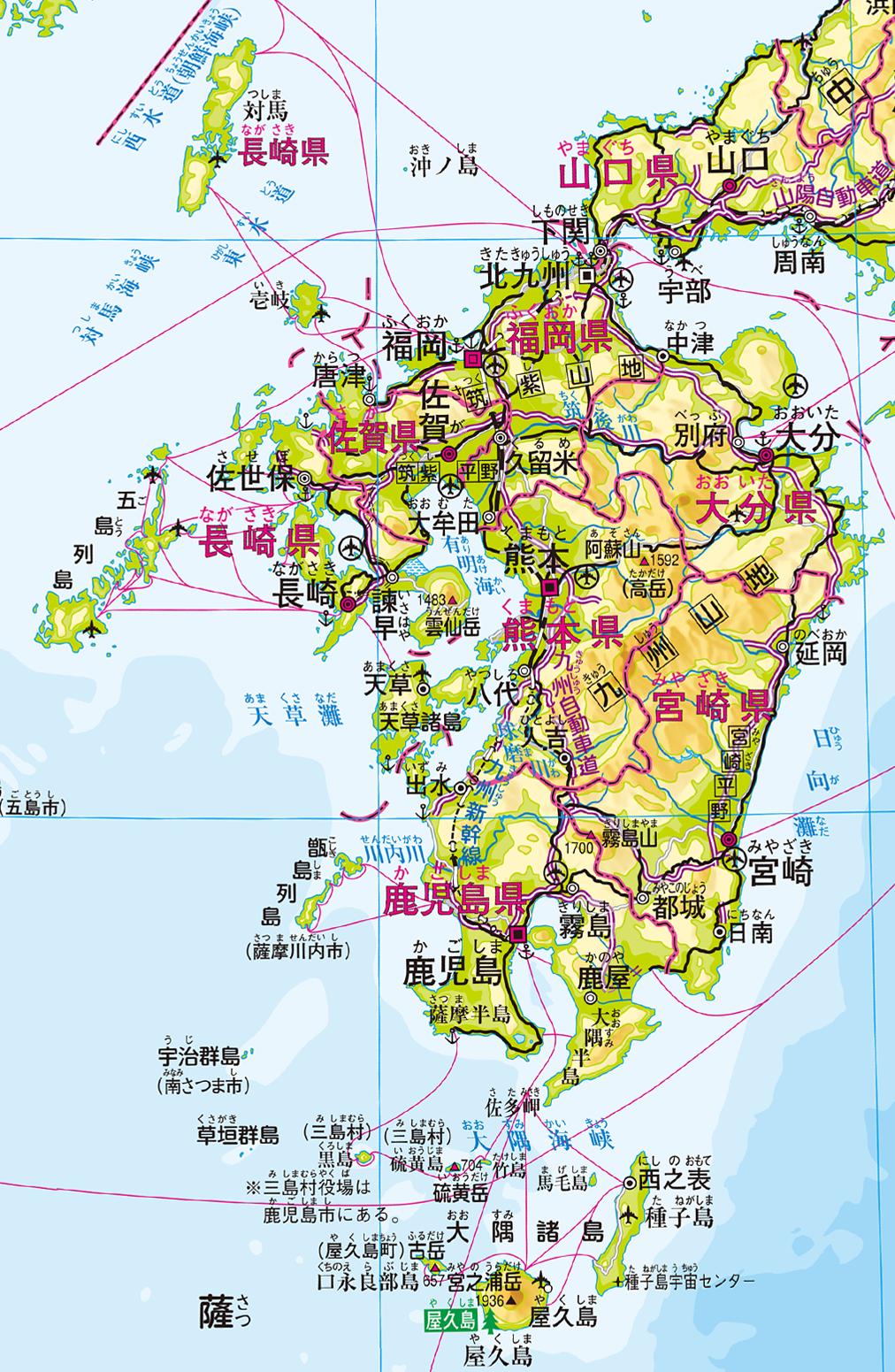 九州地方|州・地方別メニュー|中学校社会科地図|帝国書院