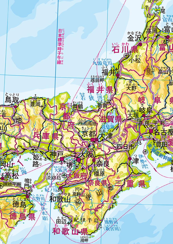 近畿地方|州・地方別メニュー|中学校社会科地図|帝国書院