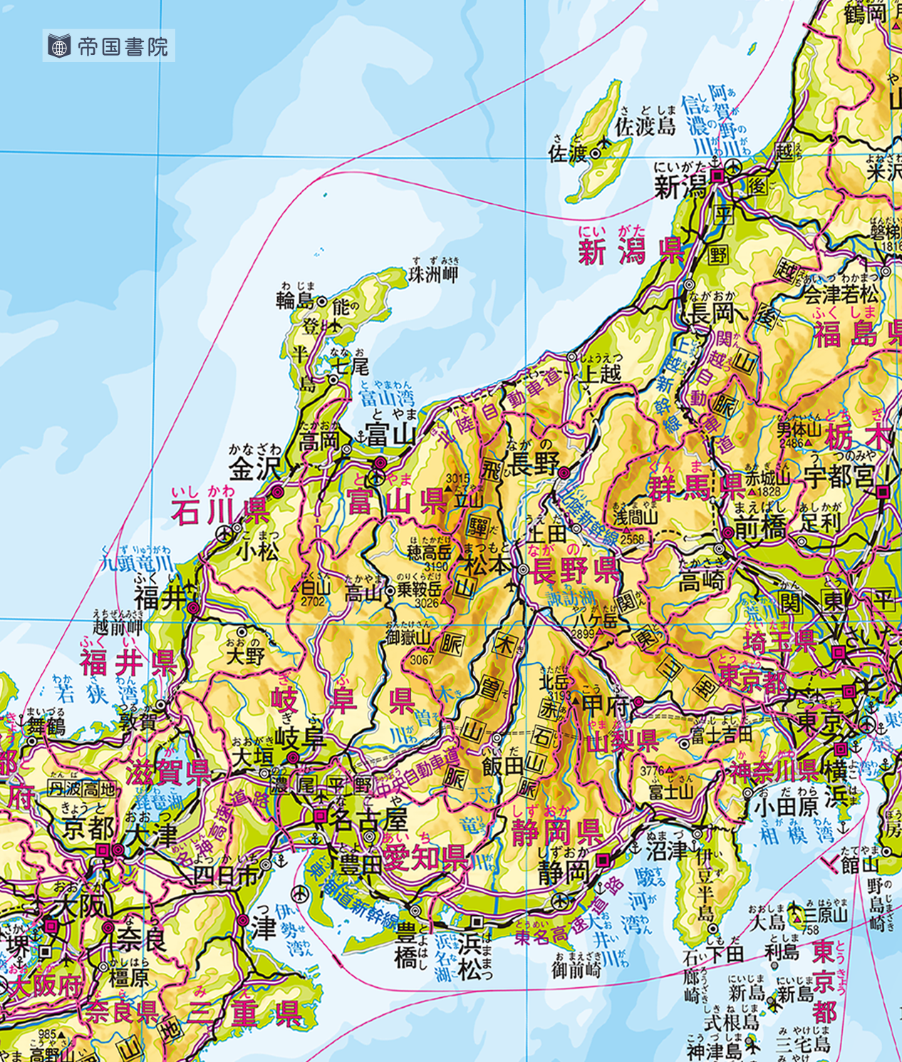 日本地図 衛星画像 高等学校地図帳 帝国書院